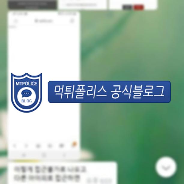 구구엑스벳 회원 대화 내용