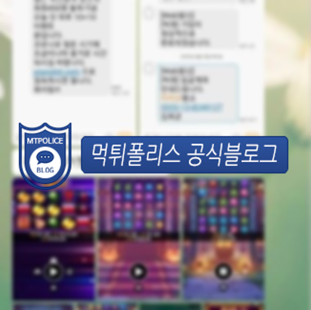 빅원슬롯 회원 대화 내용