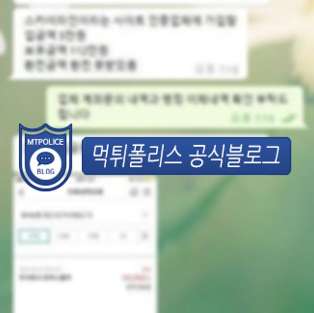 정 회원 대화 내용