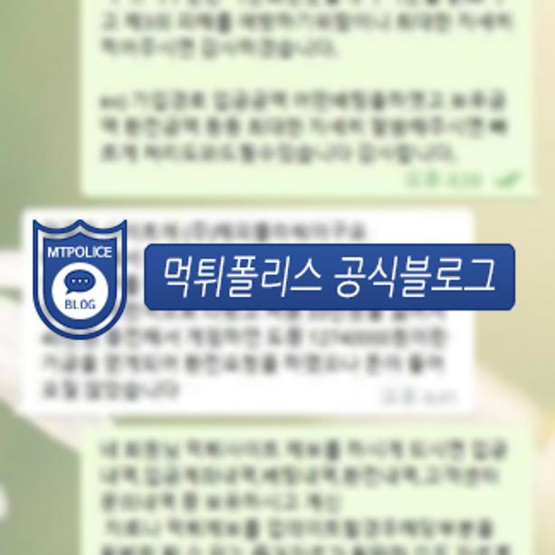 프로벳 회원 대화 내용