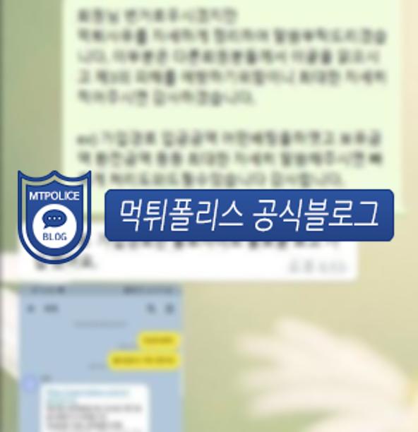 이지옵션 회원 대화 내용
