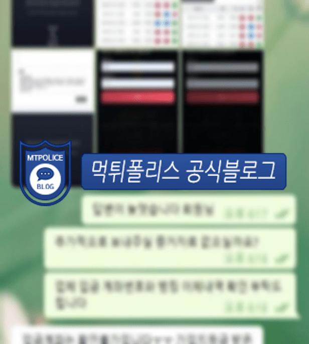 더킹옵션 회원 대화 내용