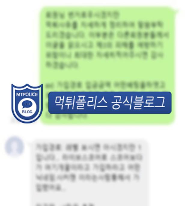 로얄골드 회원 대화 내용