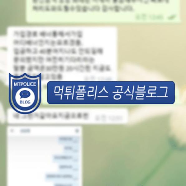 1xbet 회원 대화 내용
