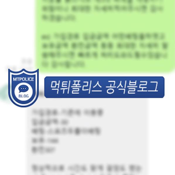 카사 회원 대화 내용
