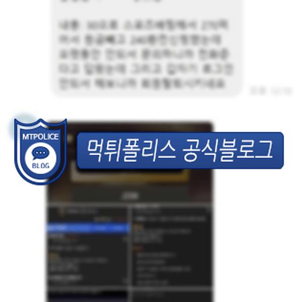 칸벳 회원 대화 내용