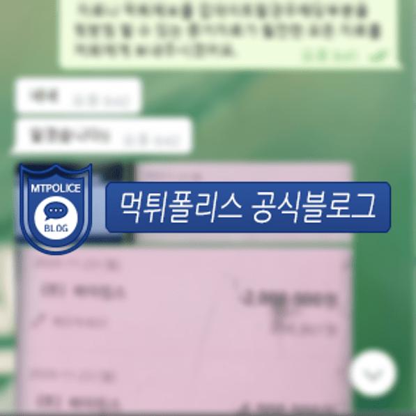 WQVH 회원 대화 내용