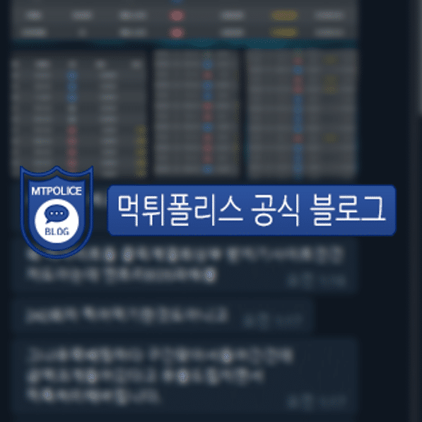 메디파크 회원 대화 내용
