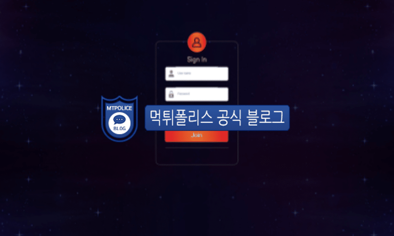 먹튀사이트 엠비션 먹튀검증