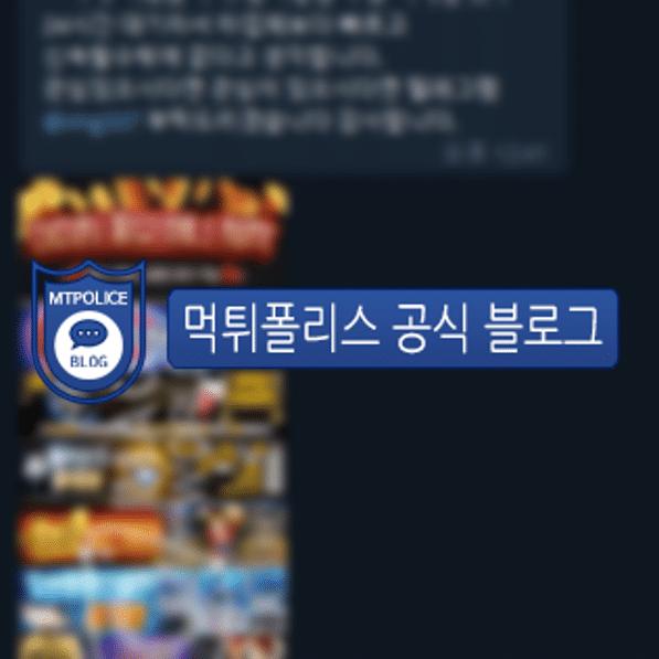 영앤리치 회원 대화 내용