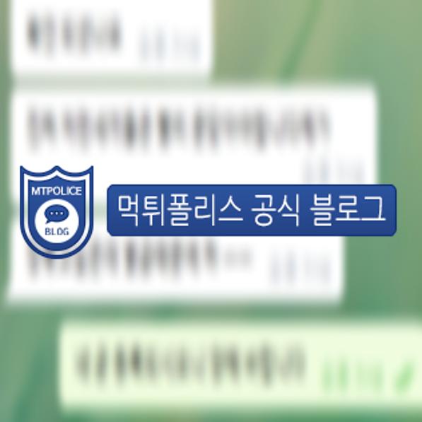 아토즈 회원 대화 내용