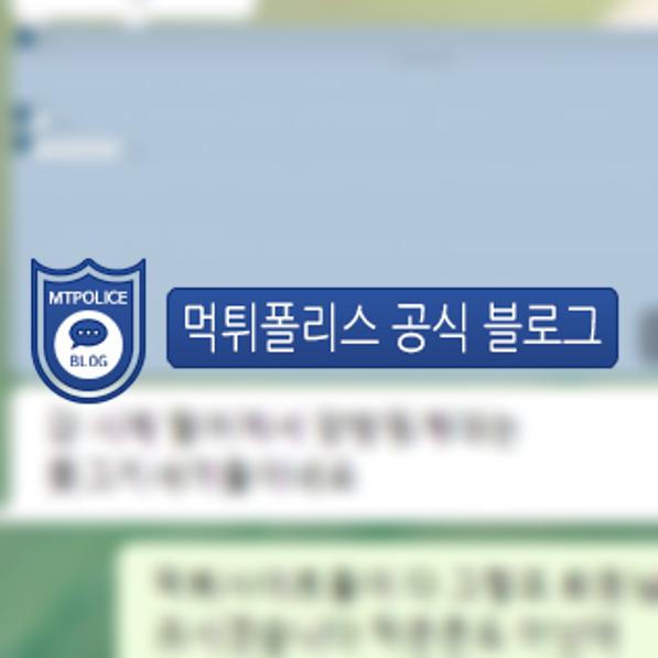코스닥 회원 대화 내용