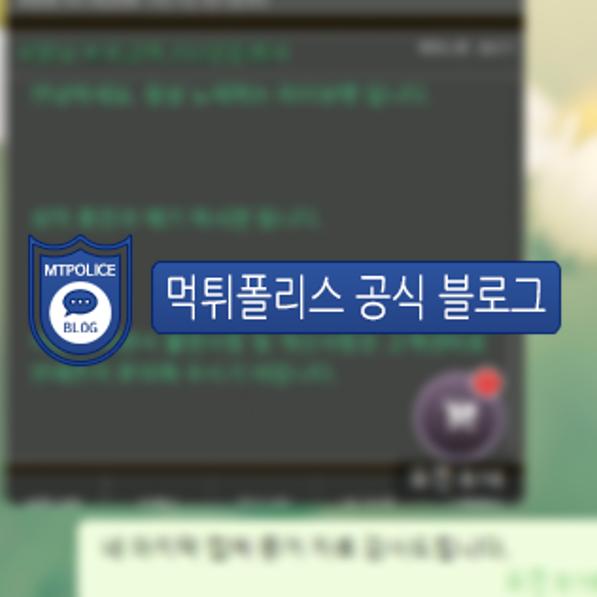 라이브벳 회원 대화 내용