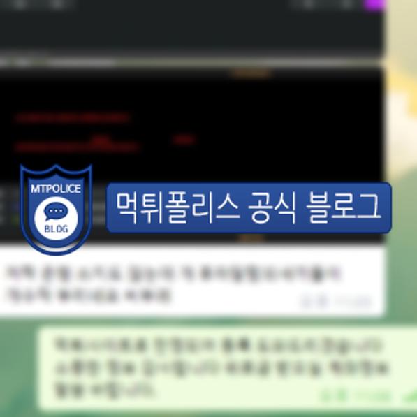 강백호 회원 대화 내용