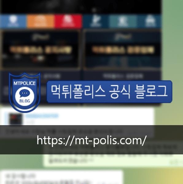 mt-polis.com